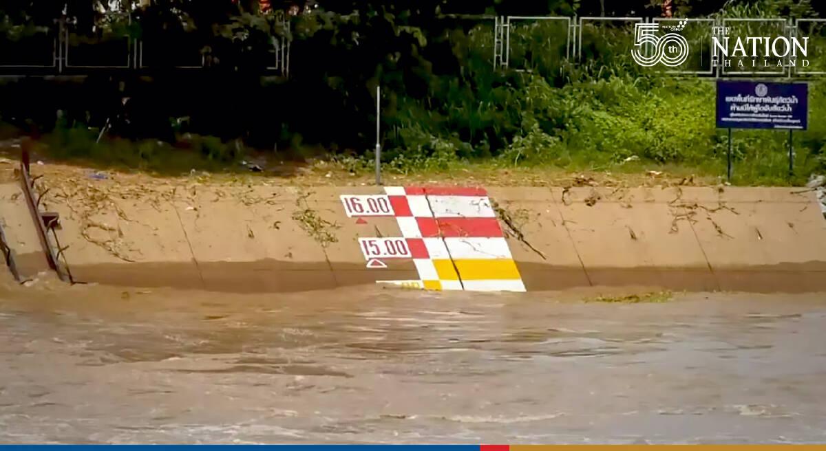 Provinces below Chao Phraya Dam urged to brace for floods