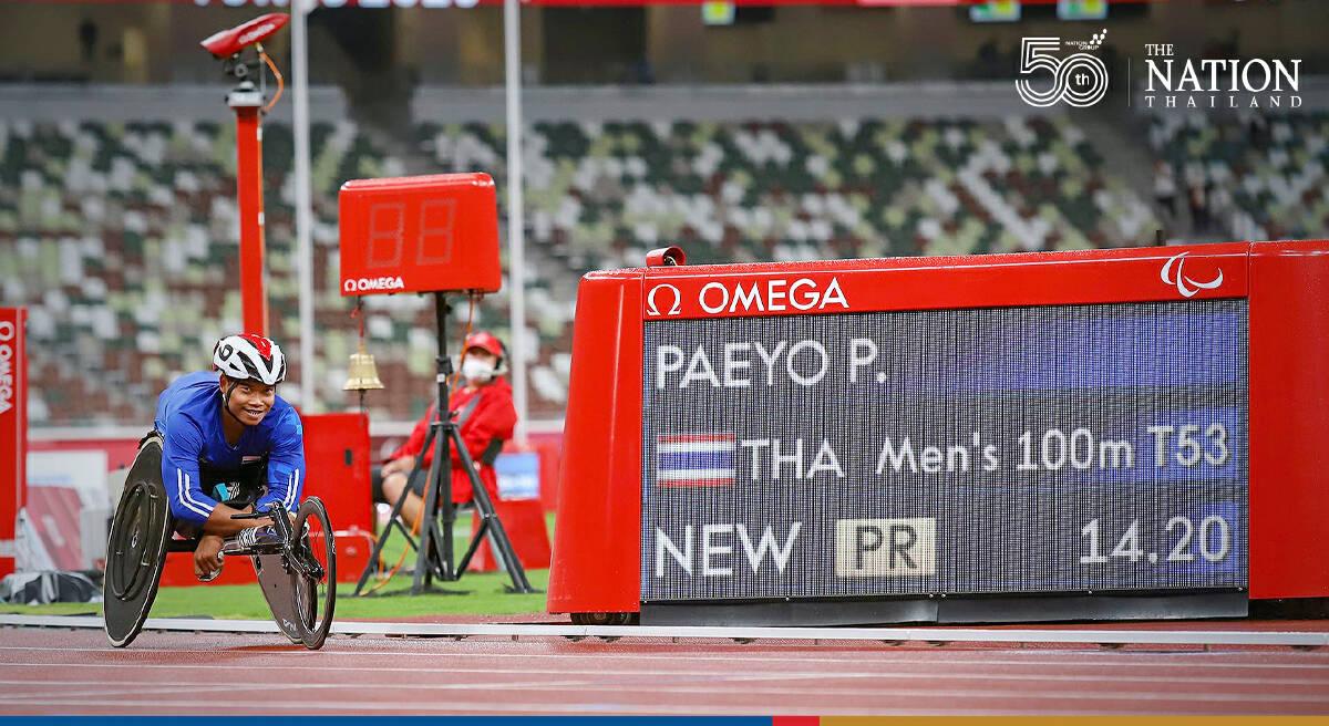 Pongsakorn Paeyo claimed the gold in the men's 100 metres