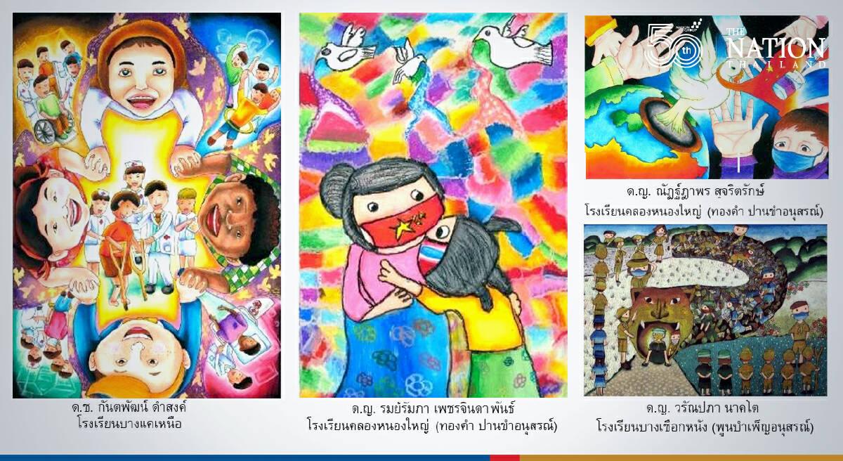 Bangkok's young Picassos bag 19 prizes at international art contest