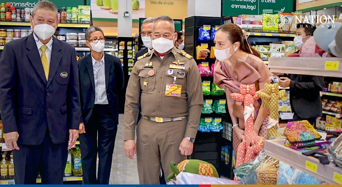 Palace-run Golden Place supermarket opens new branch in Laksi