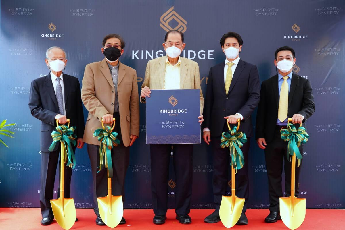 Saha Group lays the foundation stone of KingBridge Tower