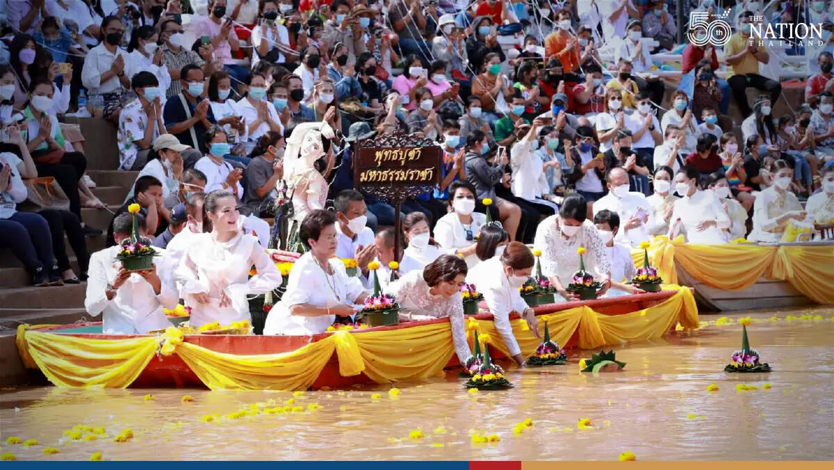 Phetchabun holds annual ceremony submerging Buddha statue