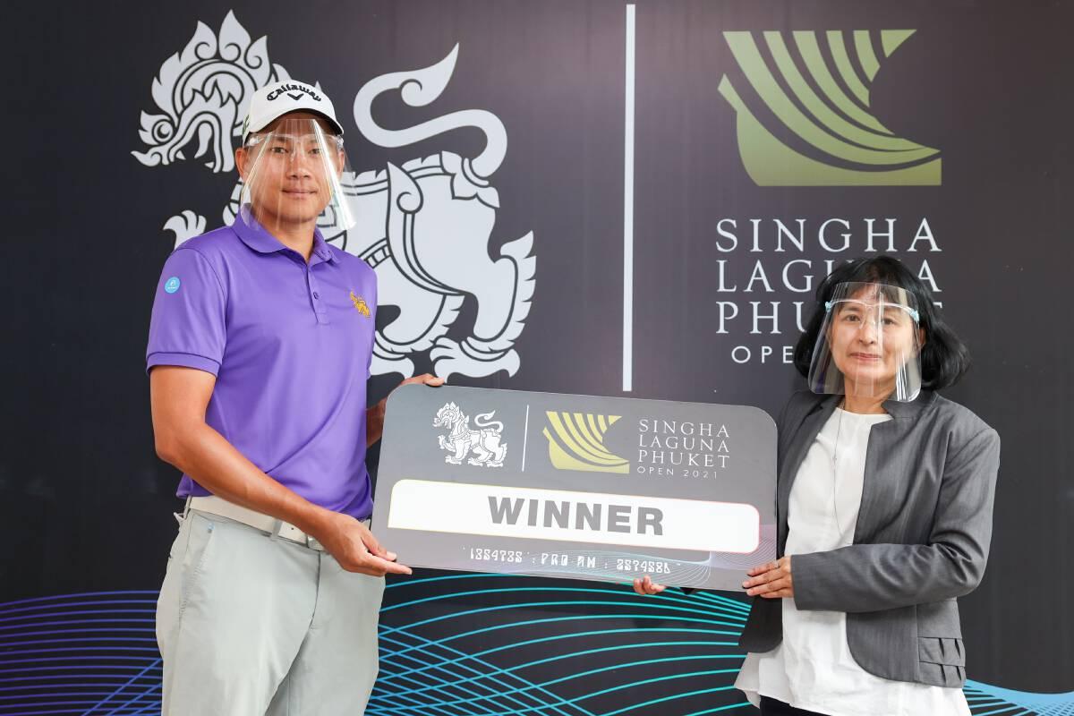 Miss Nanthasiri Ronnasiri - Director of Tourism Authority of Thailand Phuket Office – congratulating the winning team in the Pro-Am event - Singha Laguna Phuket Open 2021 at the Laguna Golf Club, Phuket.