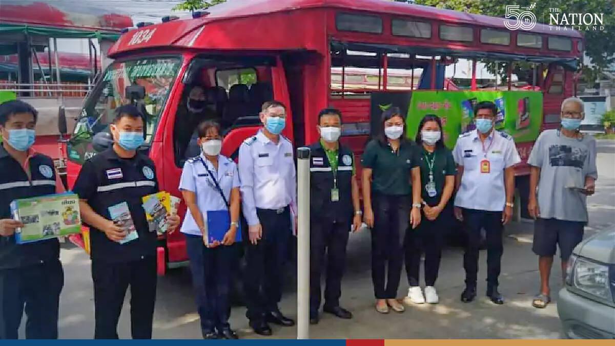 Bangkok prepares to battle PM2.5 problem as cool season approaches