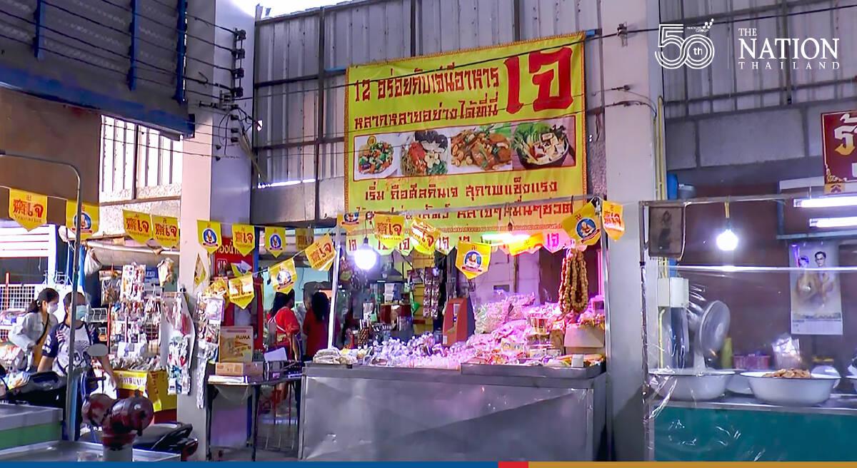 Uthai Thani veggie prices rise