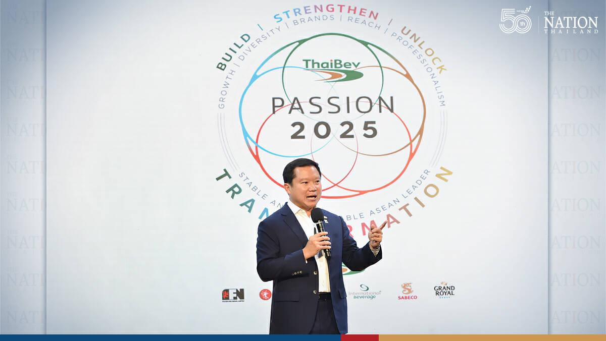 Thapana Sirivadhanabhakdi, ThaiBev chief executive officer