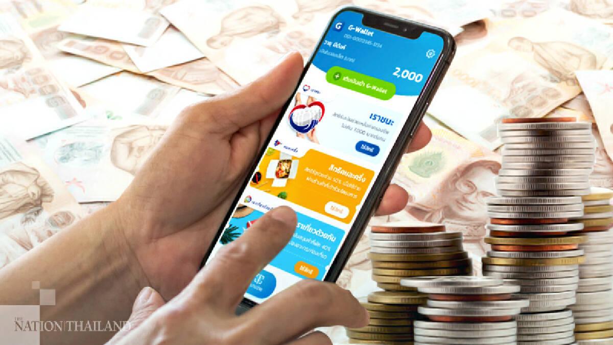 2.4 million more people to be eligible for RaoChana cash-handout scheme