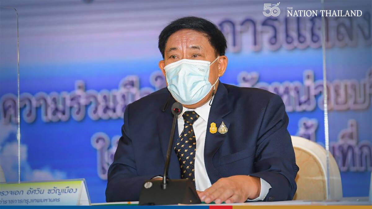 BMA aims to have 70% of Bangkokians jabbed by December