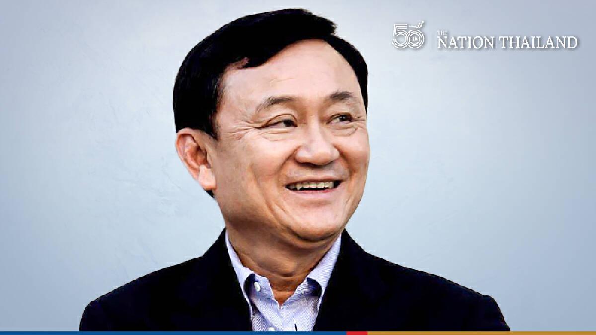 Improve Thailand's economy to prevent 'brain drain', warns Thaksin