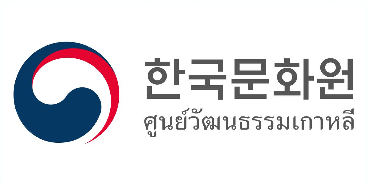 Promote for '2021 P4G Seoul Summit' to Thai People aiming Carbon-neutral