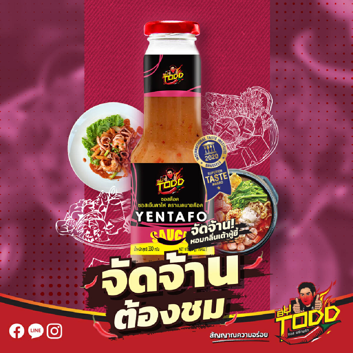 """Taste and Make Yentafo Like Never Before with """"Yentafo Sauce made by Todd"""""""