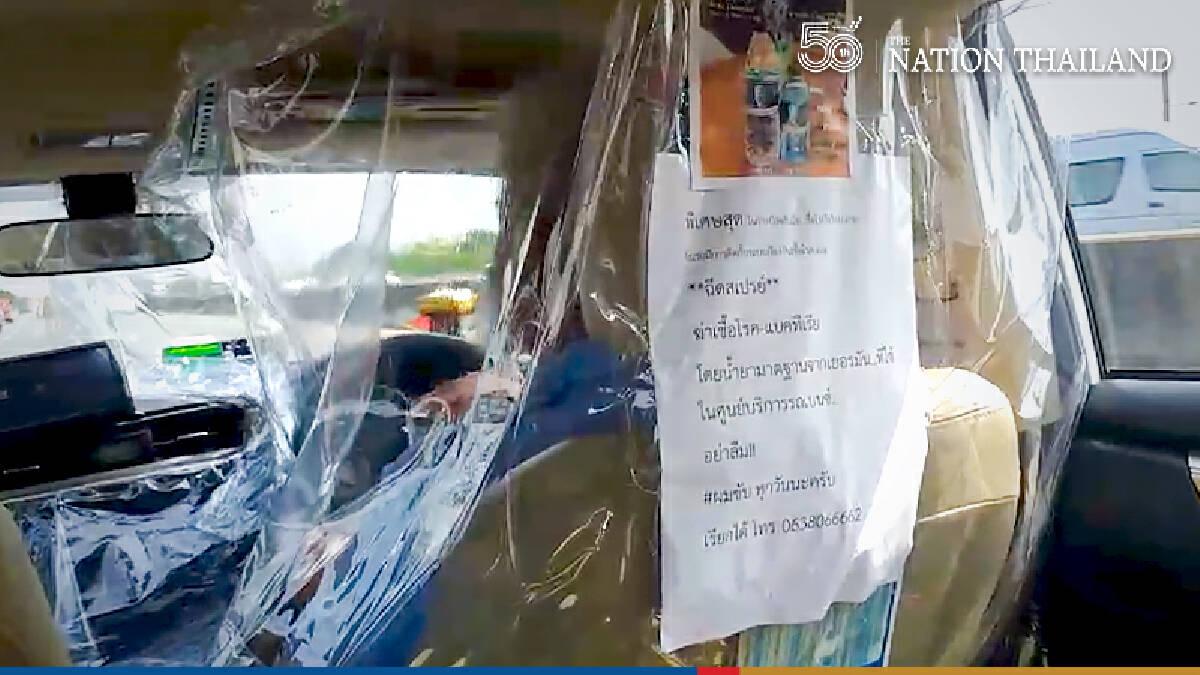 Bangkok cabbie finds perfect way of protecting himself