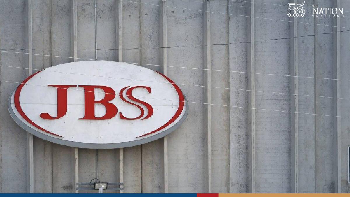 JBS paid $11 million in ransom after hackers shut down meat plants
