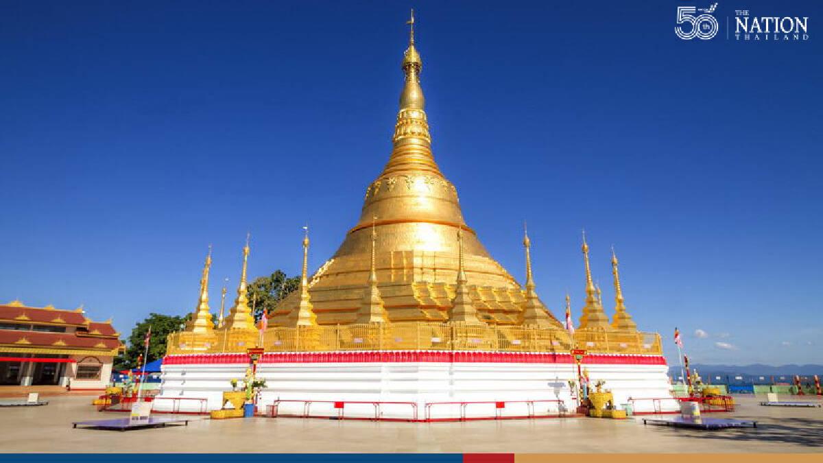 Explosion near Shwedagon, municipal staff injured
