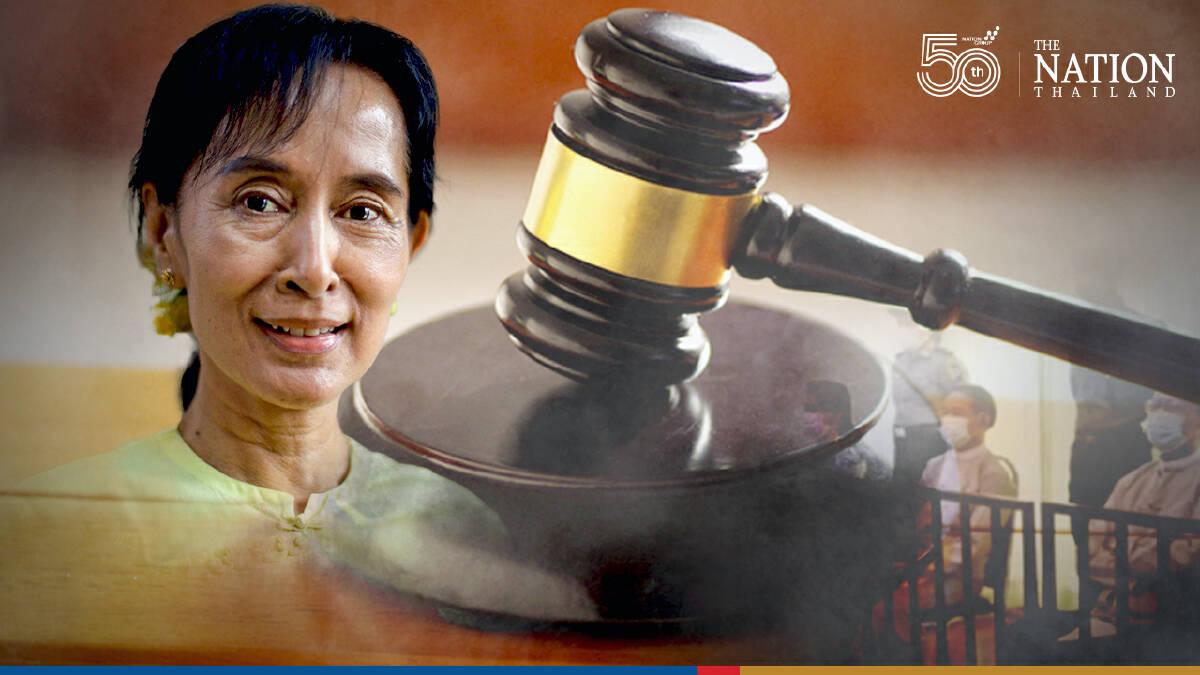 Myanmars military junta puts ousted leader Aung San Suu Kyi on trial