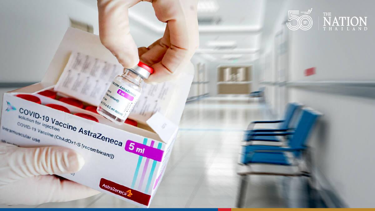 35,000 AstraZeneca bottles sent to Bangkok hospitals, as vaccination push begins on Monday