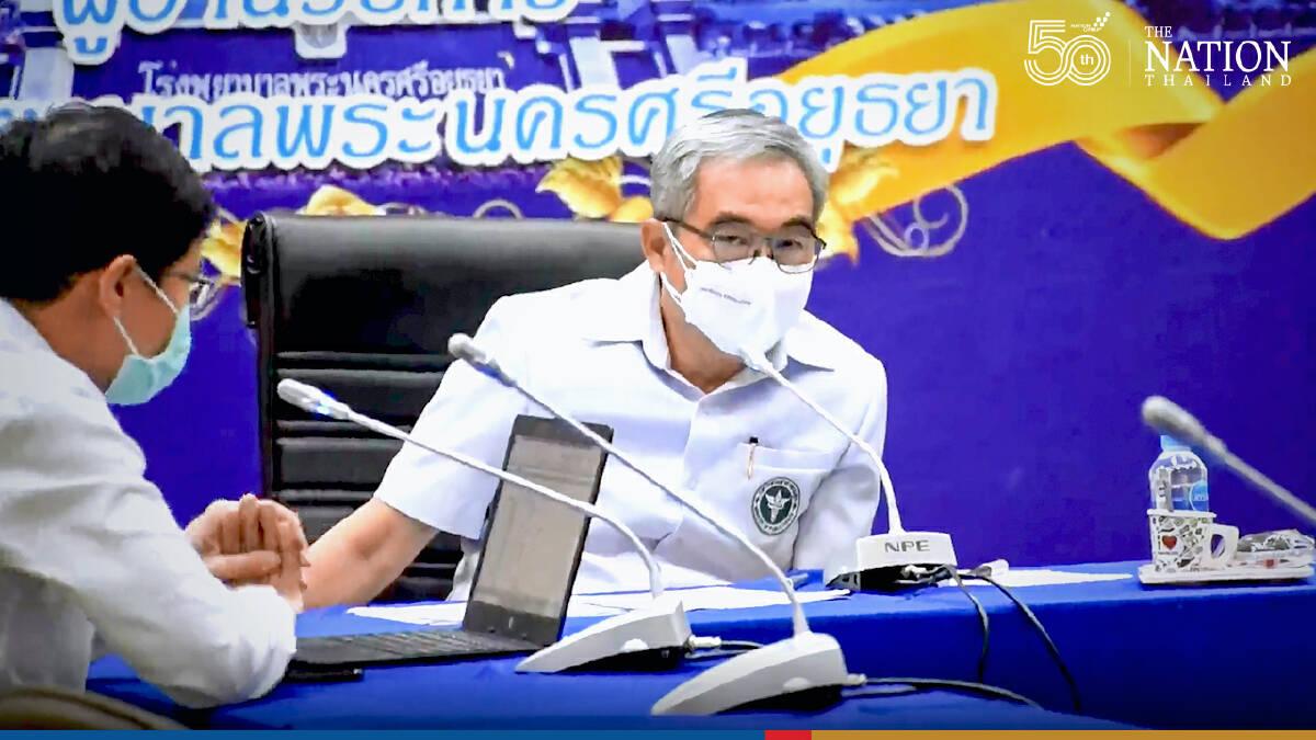 18 staff test positive at Ayutthaya hospital