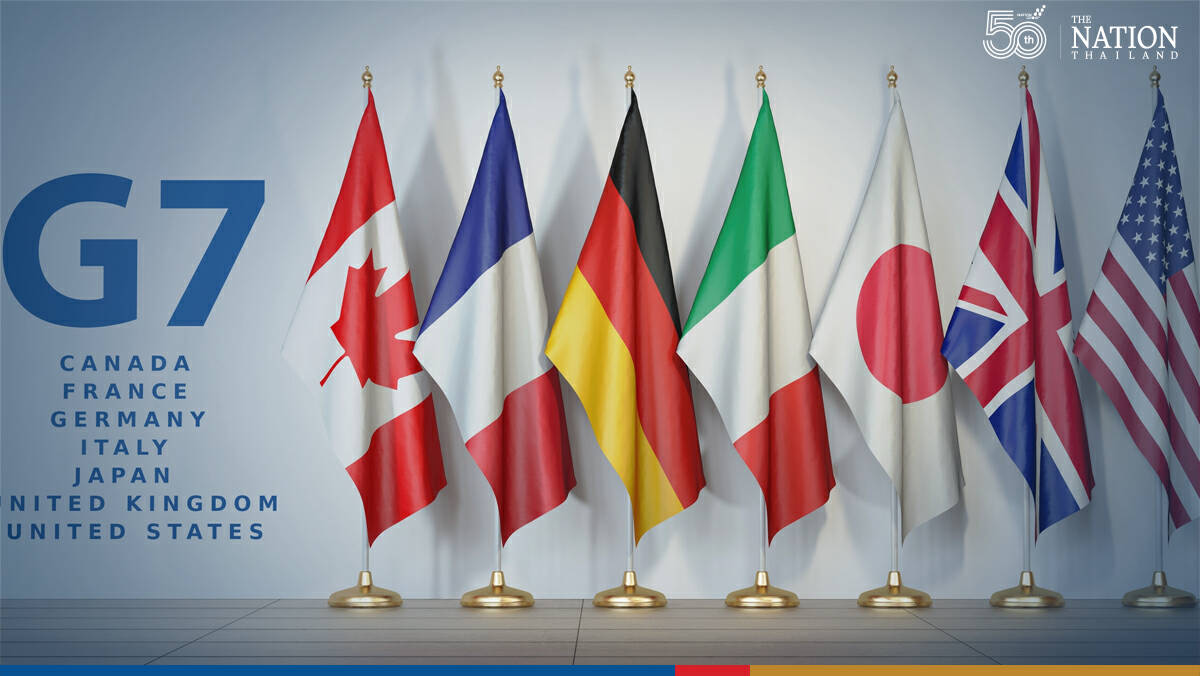 G-7 countries reach agreement on 15% minimum global tax rate