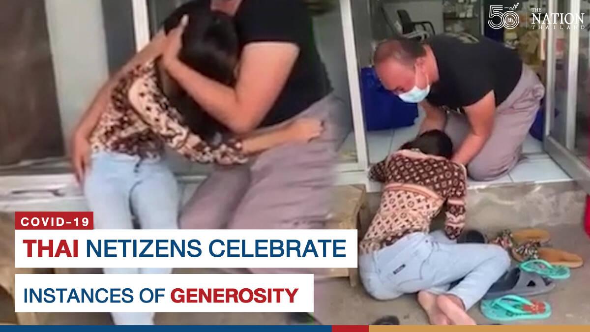 Thai netizens celebrate instances of generosity
