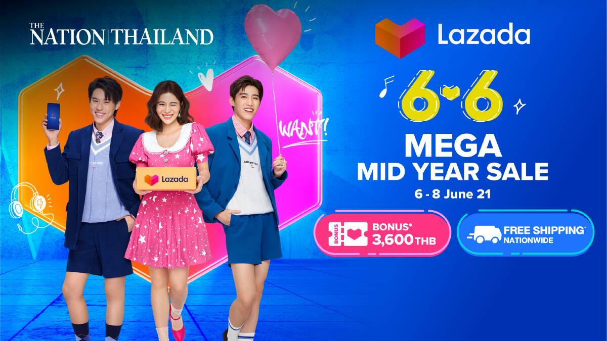 Lazadas biggest sales events 6.6 Mega Mid Year Sale The best promotions