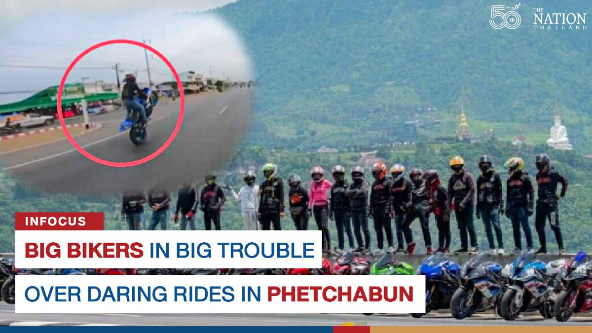 Big bikers in big trouble over daring rides in Phetchabun