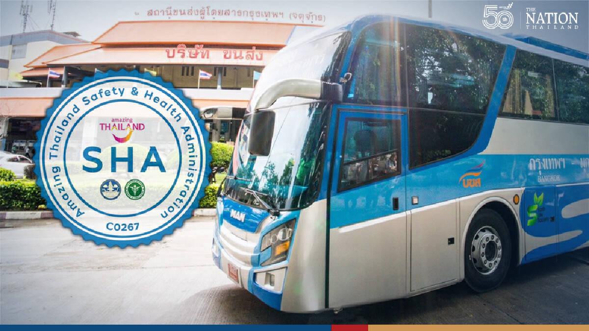 Transport gets SHA standard in bid to boost tourism