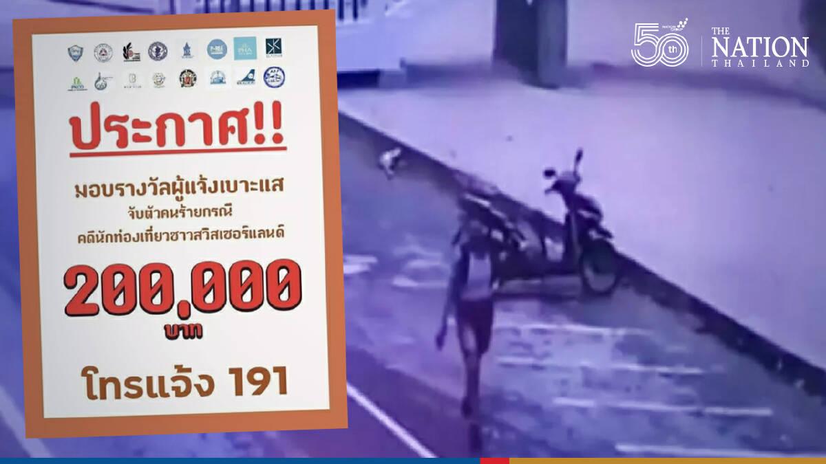 Phuket tourism entrepreneurs offer THB200,000 reward for info on Swiss tourist death