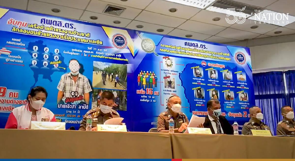 Thai police crack open two major international trafficking rings