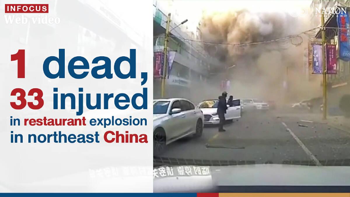 1 dead, 33 injured in restaurant explosion in northeast China